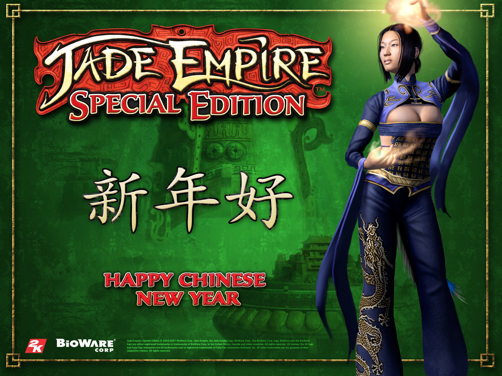 Jade_Empire_05_1600x1200.jpg