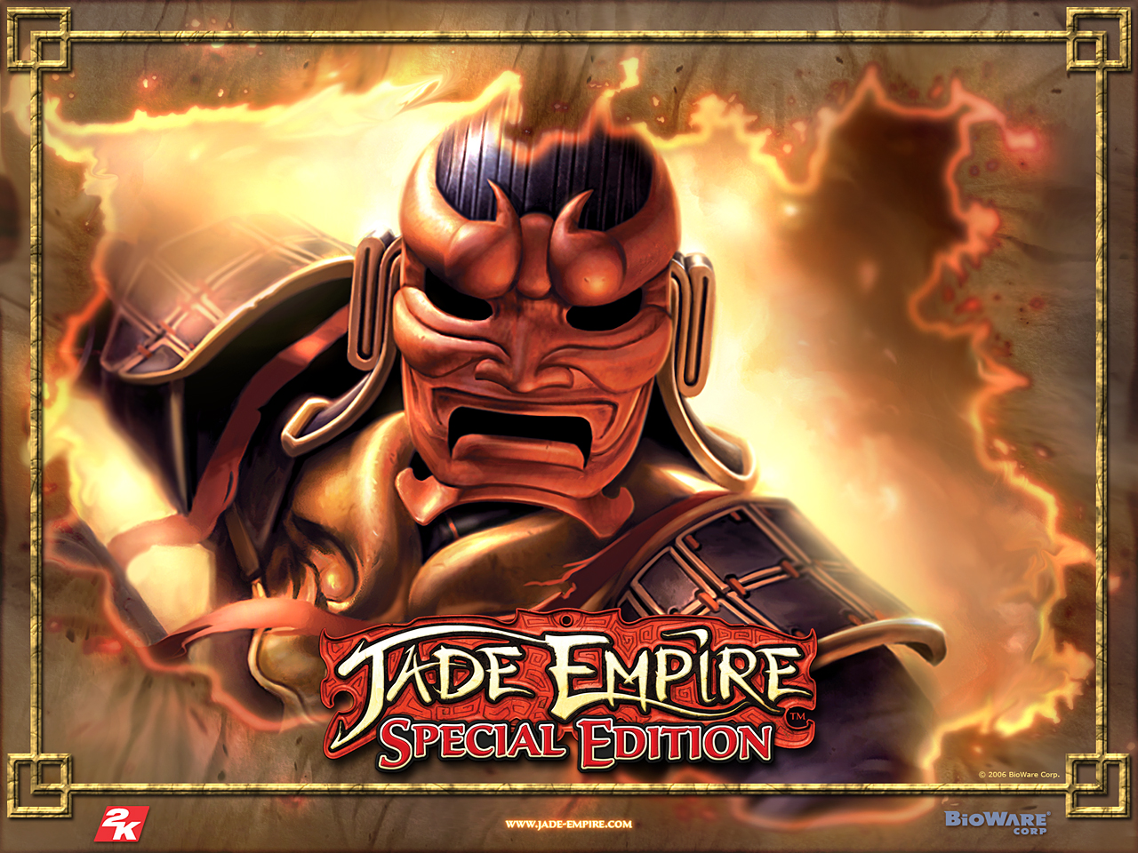 Jade_Empire_06_1280x960.jpg